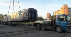 Перевозка вагона на трале